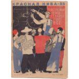 """[Pimenov, U. design. Soviet art]. """"Krasnaya Niva"""" [Red field]: Magazine. Issue 25th. Moscow, 1931. -"""