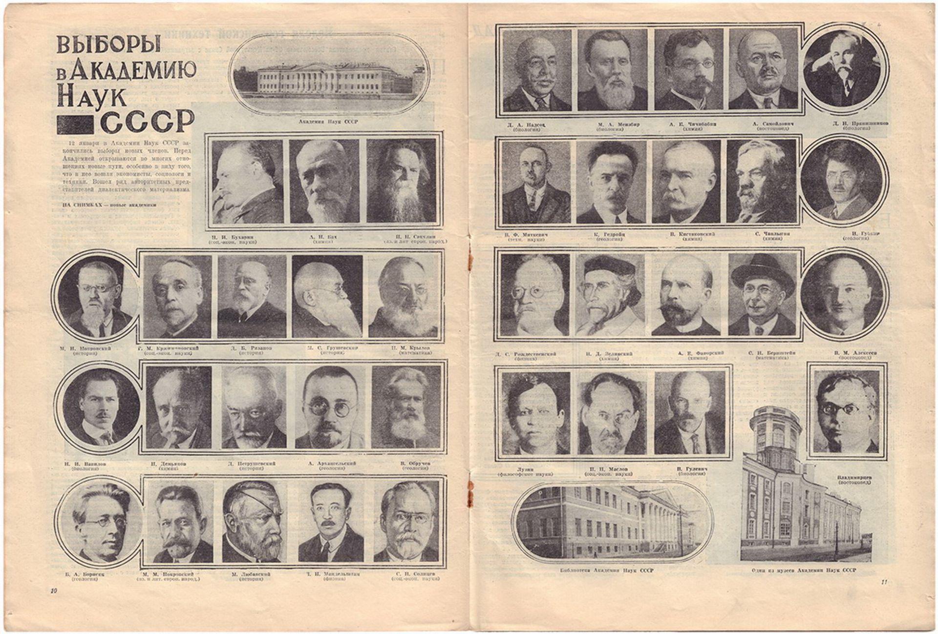"""[Sokolov-Skalya, P., design. Soviet art]. """"Krasnaya Niva"""" [Red Fields]: Magazine. Issue 5th. - Mosco - Bild 3 aus 3"""