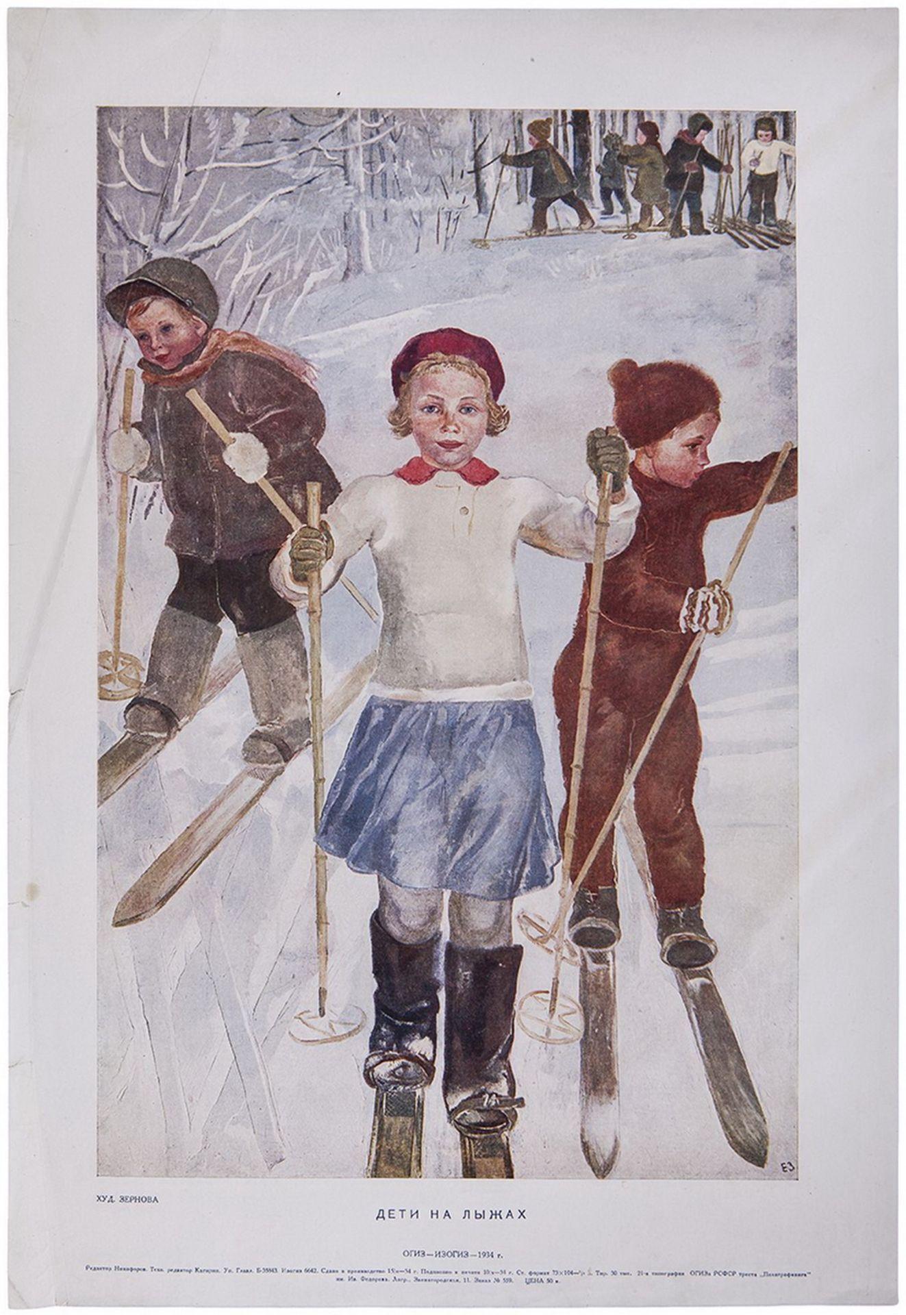 "[Soviet art]. Zernova, E.S. Poster ""Kids on skis"". - [Moscow], 1934.<br>50x34 cm."