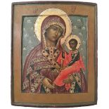 "[Rare] Russian icon ""Mother of God Shui-Smolenskaya"". - 19th century; 32x27 cm. <br>Tempera on wood"