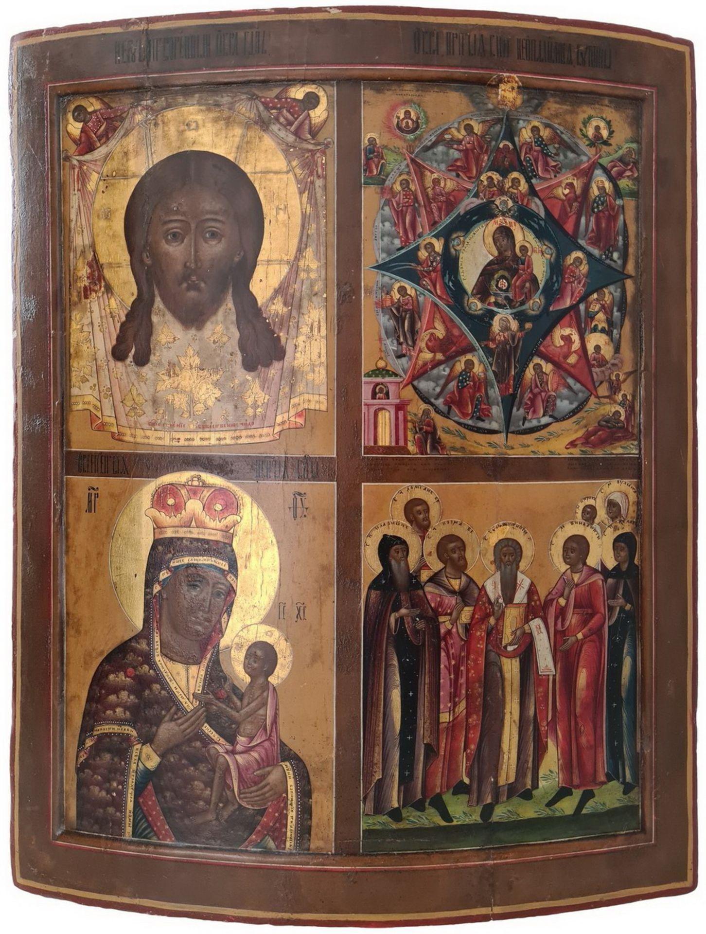 "Russian four-partite icon ""The Mandylion. Iverskaya Mother of God. The burning bush. Selected saints"
