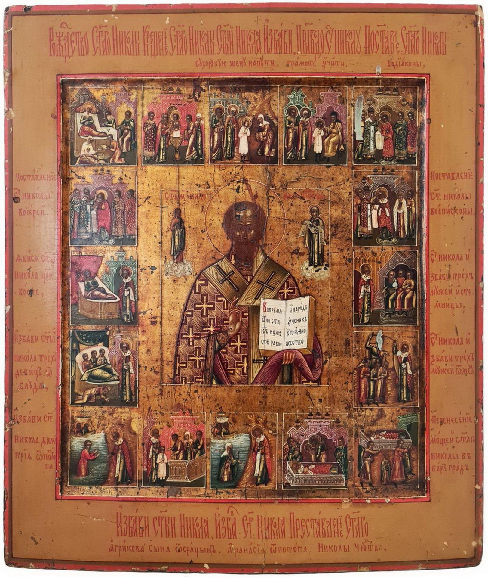 "Russian icon ""Saint Nicholas Wonderworker"" with scenes from his life. - 19th century; 35x31 cm.<br>T - Bild 2 aus 2"