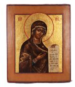 """Russian icon """"Mother of God peace prayer"""".<br>Wood, tempera, levkas, gilding. Russia 19th century. 3"""