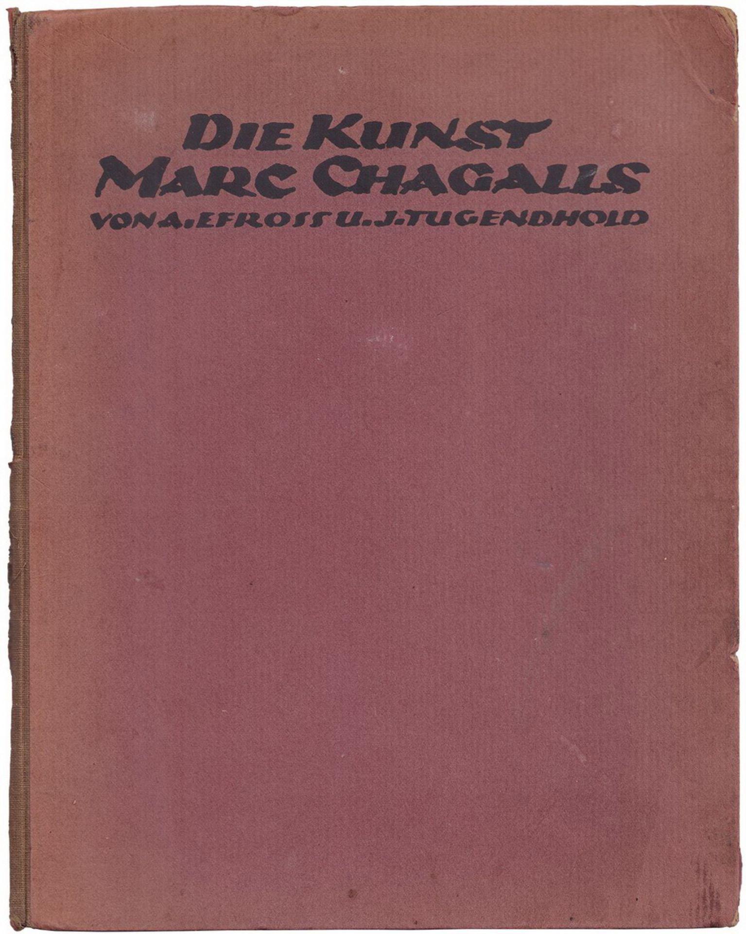 Efross, A., Tugendhold. J. Die Kunst Marc Chagalls, von A. Efross und J. Tugendhold / Autorisierte U