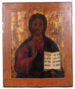 "Russian icon ""Christ Pantocrator"". <br>Wood, tempera, levkas, gilding. Russia, 19th century. 53,5x44"