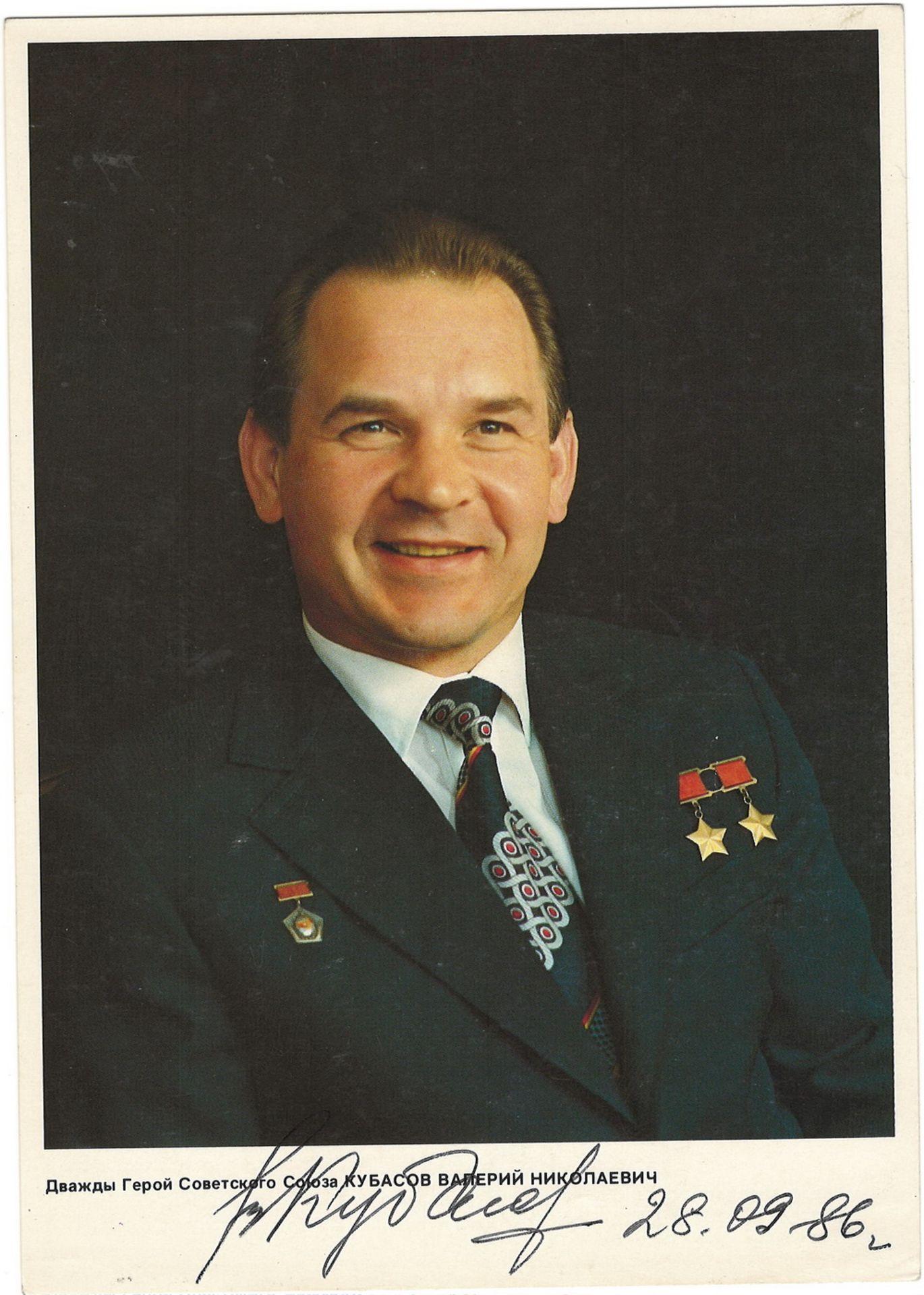 "[Soviet cosmonaut Valeri Kubasov, autograph]. Postcard ""Twice Hero of the Soviet Union Valeri Kubaso"