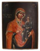 "Russian icon ""Iverskaya Mother of God"". - 19th century. - 31x24 cm.<br>Tempera on wood, levkas."