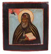"Russian icon ""Saint Mitrofan of Voronezh"". - 19th century, 35x32 cm.<br>Tempera on wood, kovcheg, le"