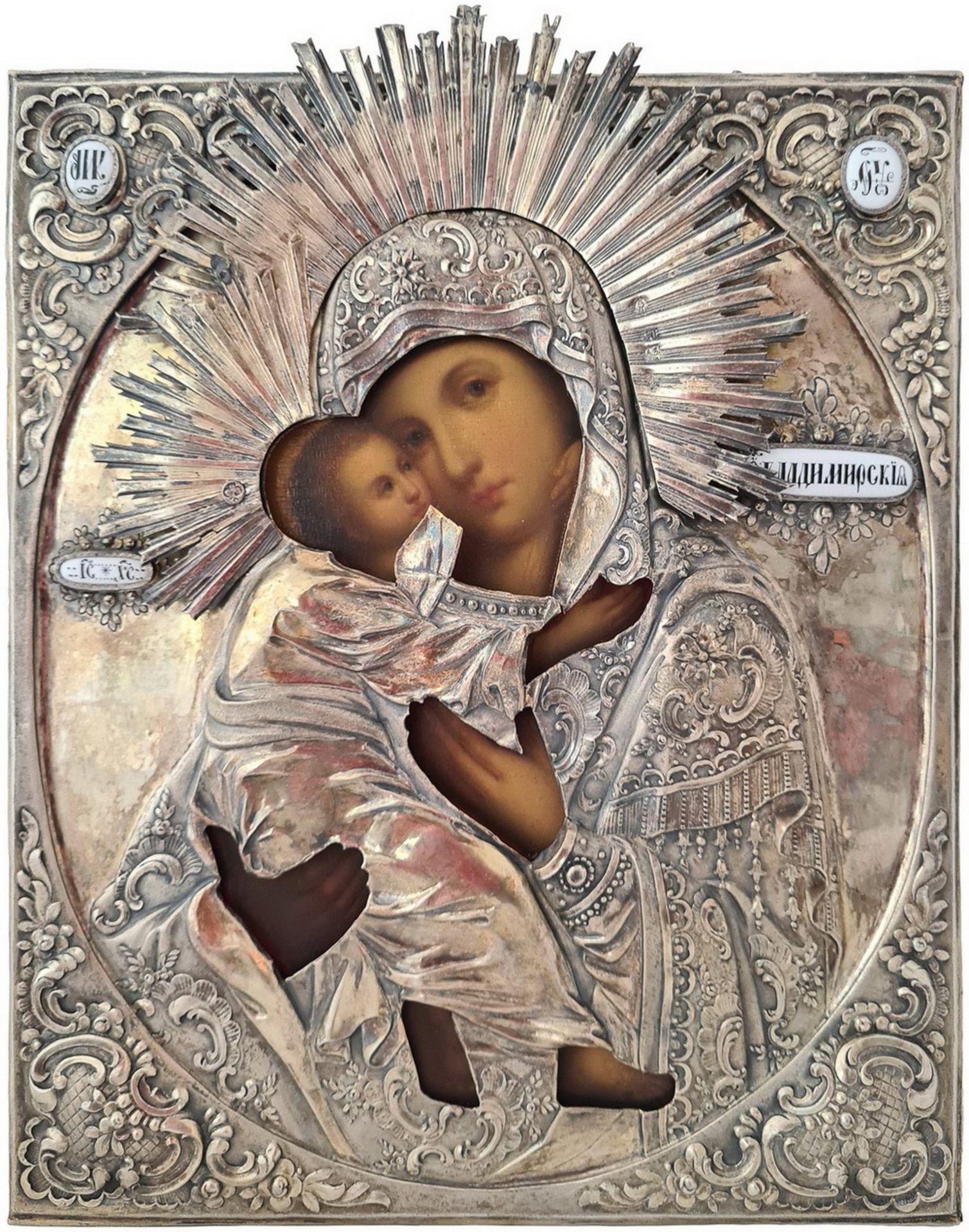 "Russian icon ""Mother of God Vladimirskaya "". - 19th century; 32x27 cm.<br> Oil on wood, levkas. Over"