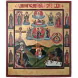 """Russian icon """"Only-Begotten Son"""". - 19th century; 36x31 cm.<br>Tempera on wood with gilding, levkas."""