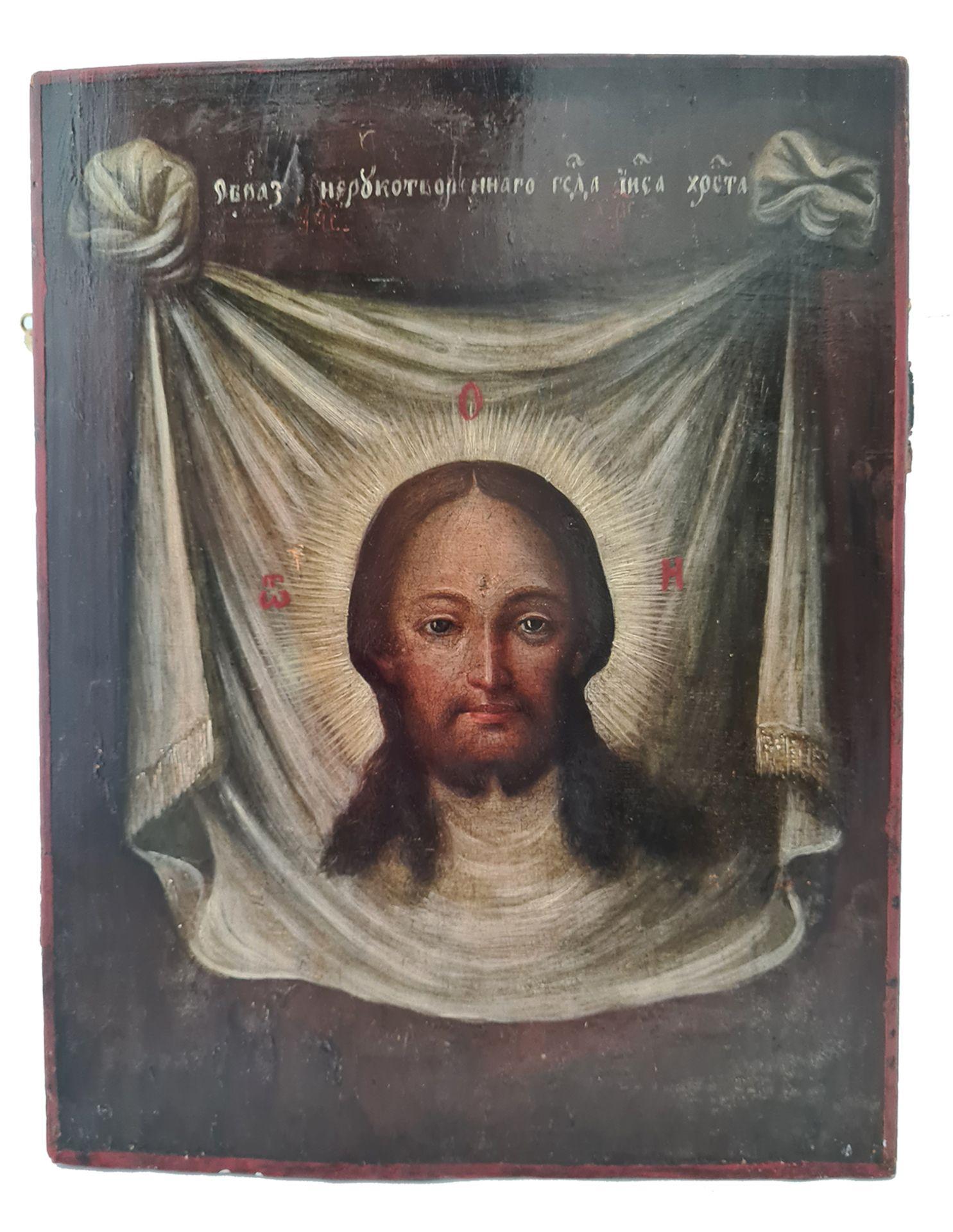 "Russian Icon ""The Mandylion"".<br>Wood, tempera, levkas. Russia,  first half 19th century. 33x26 cm."