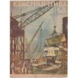 """[Shevchenko, A., paperback. Soviet art]. """"Krasnaya Niva"""" [Red Fields]: Magazine. Issue 48th. - Mosco"""