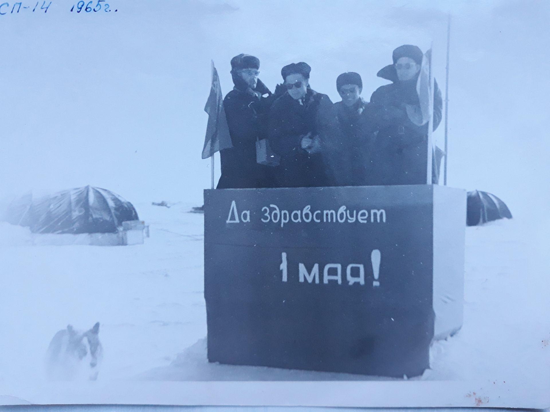 [Soviet]. Northern pole. Station SP-14. May 1st, 1965. Photograph. <br>