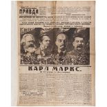 "[Soviet art. Gustav Klutsis, Design]. Newspaper ""Pravda"" [""Truth""]. Issue 72d, 14th March 1933. -"