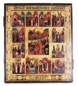 "Russian icon ""Great feasts"". <br>Wood, tempera, levkas, gilding, enamel. Russia, 19th century. 35,5x"