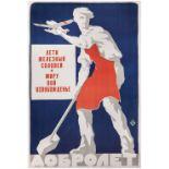 "[Soviet art]. Borisov, B. Poster ""Dobrolet"". - Moscow, 1920s. - 107x71 cm.  <br>Lithograph."