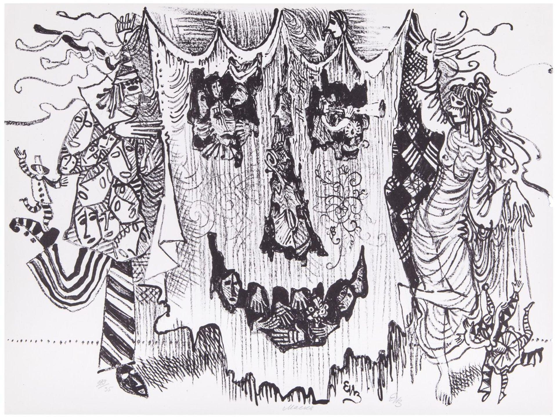 """Izmaylov, E.A. Autolithography """"Mask"""". 1990s. 34x45. Print 20/35.<br>Signed. Sales: Sotheby's (2020)"""