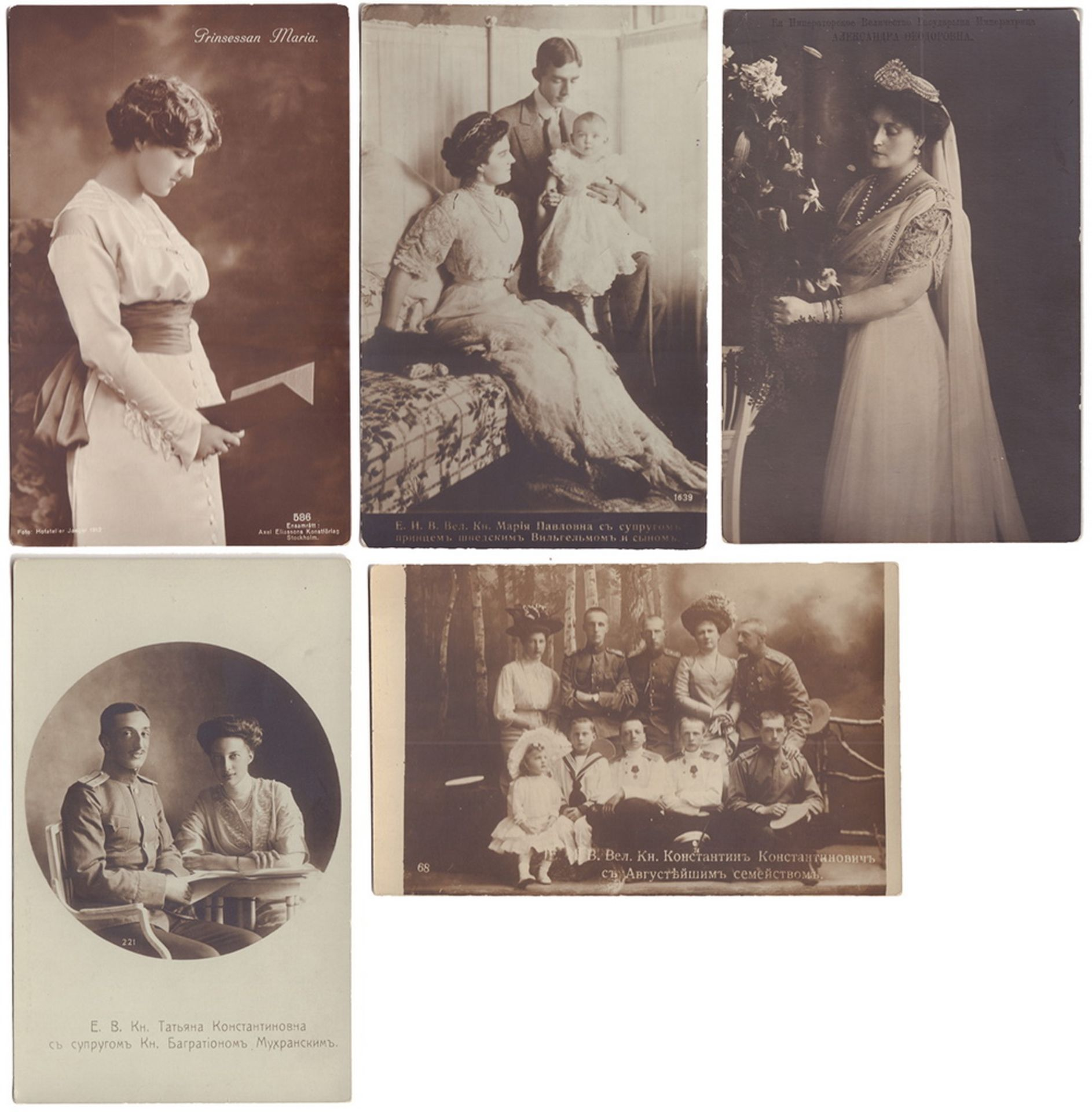 [Romanov. Russian Empire]. Six postcards with Imperial family. Late 19th - Early 20 century.<br>9x13 - Bild 3 aus 3