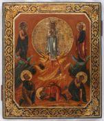 [Russian icon]. Transfiguration of Jesus Christ. 19th century. 26x31 cm