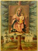 [Russian icon]. Our Lady of Yelets (Yeletskaya). 19th century. 16,5x22,5 cm.