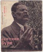 [Telingater, Solomon, design. Soviet art]. Uriev, D. Vestnik buri [Maxim Gorky]. - [Moscow], 1931. 3
