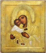 [Russian icon]. Our Lady Eleusa of Vladimir. 19th century. 27x31 cm.