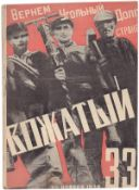 [Klutsis, G., Zhitomirsky, A., design. Soviet Union]. Vozhaty [Counselor]. Theory and practice of ch