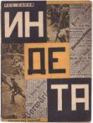 [Klutsis, G., design. Soviet Union]. Lania, L. Indeta. - Moscow, Leningrad, 1928. - 6, [2] pp.; 17x1