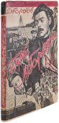 [Soviet art]. Gorbov, D. The way of Maksim Gorky. - [Moscow], 1928. - 139 pp.; 20x13 cm.