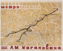 "[Soviet art]. Poster ""Underground named in honour of L. Kaganovich"". 1937. 63x76 cm."