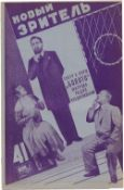 [Ninemyagi, V. design. Soviet art]. New viewer. Issue 41st. Moscow, 1929. - 16 pp.: ill.; 26,2x17,8