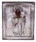 "Russian icon ""Saint Feodosij of Uglich"""