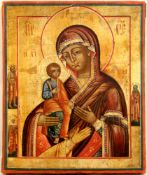 """Russian icon """"The Three-handed Mother of God"""". - 19th century, 31x26 cm."""