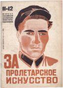[Soviet avant-garde]. Za Proletarskoe Iskusstvo: [Magazine]. Issue 11-12. Moscow, 1931.