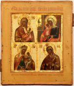 [Russian icon]. Many panels icon. 19th century. 28,5x31 cm.