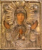 """Russian icon """"The mother of God of the Sign"""" in the silver oklad, Saint-Petersbourg, 19th century, 3"""