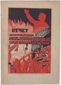 [Soviet art. 2000 copies]. Report of Central Committee of Wood industry  Union from March 1st to Nov