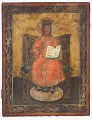 """Russian icon """"Pantocrator on the throne"""""""
