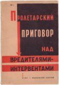 [Soviet art]. Krylenko, N. Proletarian sentence upon intervenors. - Moscow; Leningrad, 1930. - 120 p
