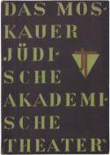 [Soviet art]. Das Moskauer j?dische akademische Theater. - Berlin: Die Schmiede, 1928. - 22, [2] pp.