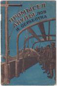 [Copy of Ivan Puzanov, soviet zoologist]. Berezin, N., Govorkov, I. Shark cropping. - Moscow; Lening