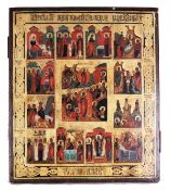 """Russian icon """"Great feasts""""."""