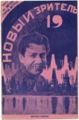 [Ninemyagi, V. design. Soviet art]. New viewer. Issue 19th. Moscow, 1929. - 15 pp.: ill.; 26,2x17,8