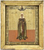 """Russian icon """"Patriarch Hermogenes of Moscow"""", 19th century, 36x31 cm."""