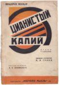 [The Women Right of Abortion. Soviet art]. Wolf, F. Cyanide: [dramatical piece]. - [Odessa], 1930. -