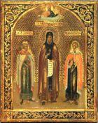 [Russian icon]. Saints. 19th century. 17,5x22,5 cm.