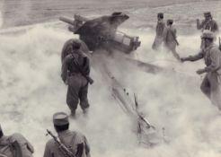 "[Soviet–Afghan War]. Photograph ""122 mm howitzer M-30"". 1983. Original print. 22.4x31.8 cm."
