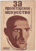 [Aleksandr Deyneka, design. Soviet avant-garde]. Za Proletarskoe Iskusstvo: [Magazine]. Issue 7. Mos