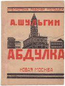 [Chichagova, G., design. Soviet art]. Shulgin, A. Abdulka: a short novel. - [Moscow], 1924. - 48 pp.