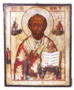 "Russian icon ""Saint Nicholas"" with Saint George on a flat border."
